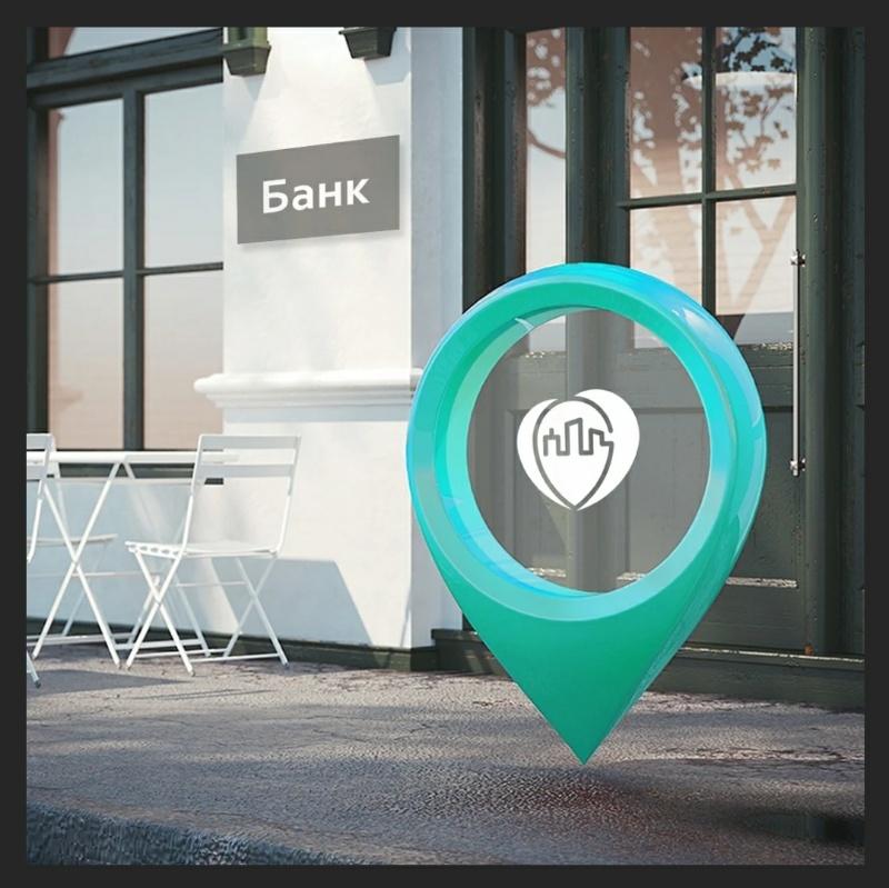 Банки , финансы , страхование ., Любимый город, Тюмень