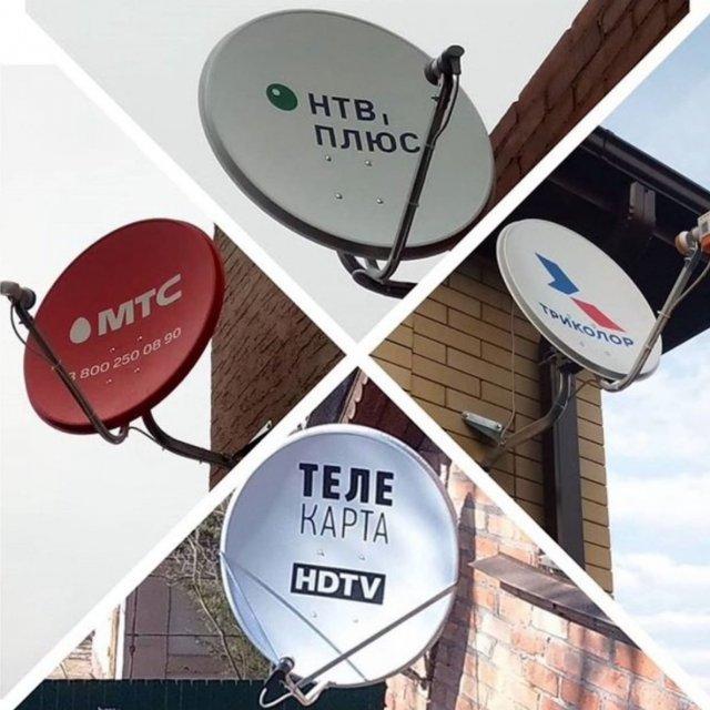 Установка Триколор МТС ТВ и другие антенны