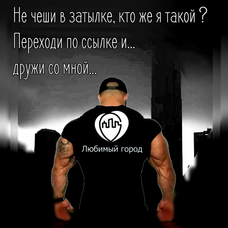 Описание возможностей приложения., ТЕСТ АДМИН. ПАНЕЛИ, Нижневартовск