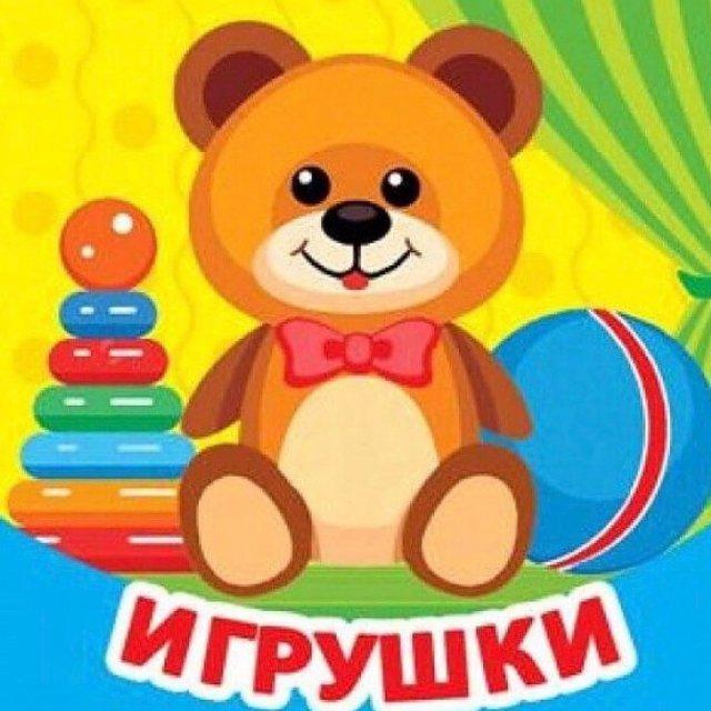 Товары для детей , ,  Рубцовск