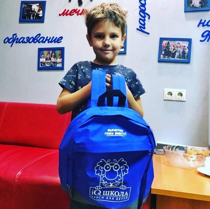 Подготовка к школе 🎓, IQ-центр , Байконур