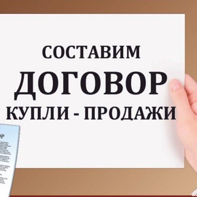 Оксана , ,  Рубцовск