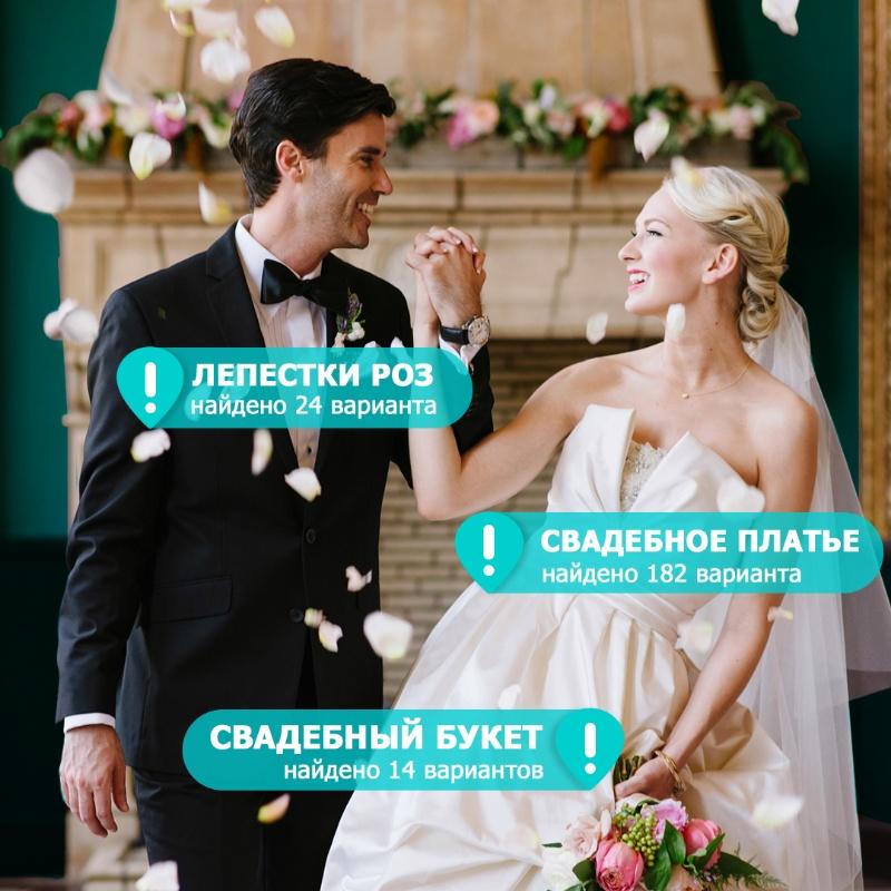 Ах, эта свадьба.. , Любимый город, Ижевск