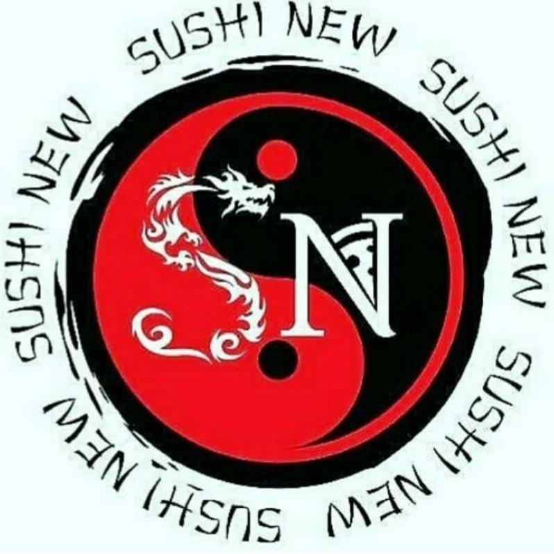 Sushi new, Кафе, Прохладный