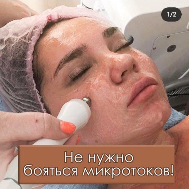 Микротоки, Шанталь, Ижевск