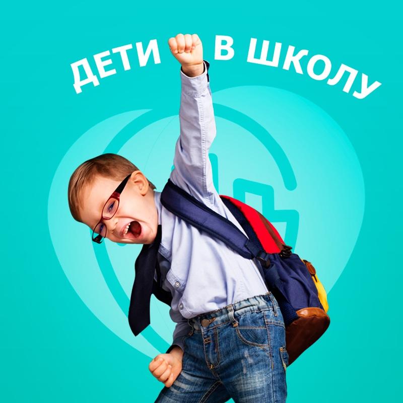 Собираете ребёнка в школу?, Любимый город Нижний Новгород, Нижний Новгород