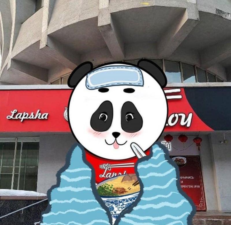 Lanzhou, Lanzhou Aktobe , Актобе