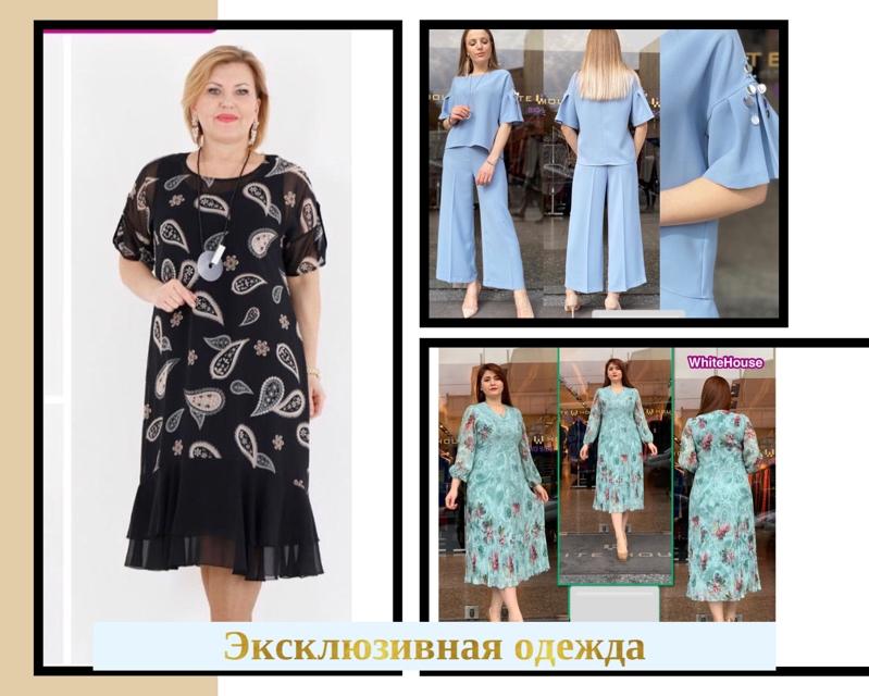 @be_unique__kz, Детская и взрослая модная одежда,  Каскелен, Карасай