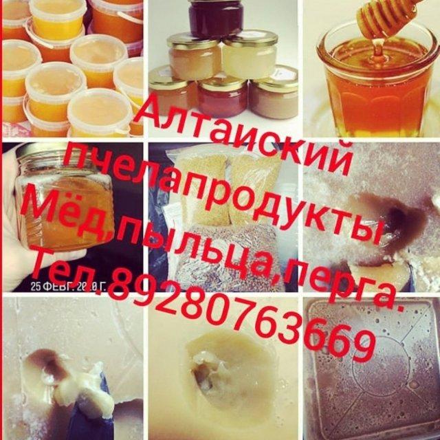 КБР с малка Алтаий пчелапродукты