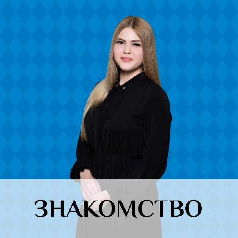 Мигранова Айгуль Амировна,