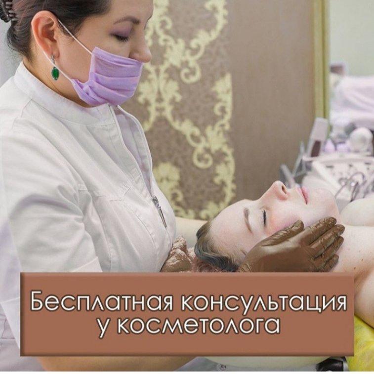 Консультация, Шанталь, Ижевск