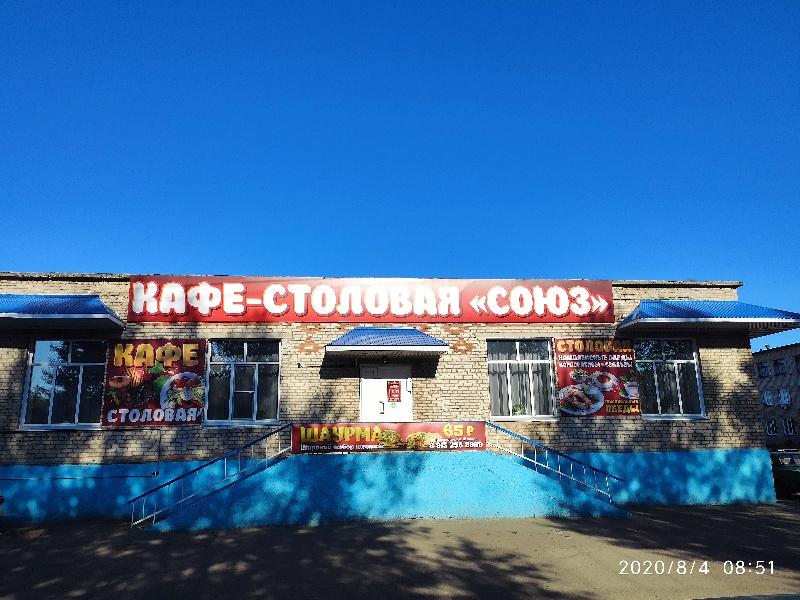 Столовая СОЮЗ, Столовая