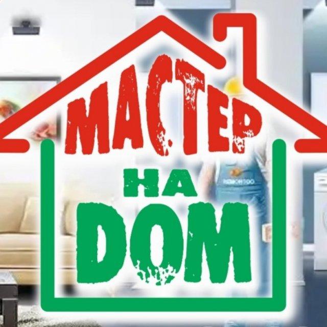 Дмитрий , ,  Магадан