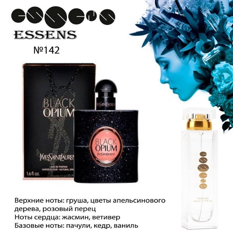 ❤️ДЛЯ ПОКЛОННИКОВ Аромата BLACK OPIUM ❤️, Essens-Parfum, Сургут