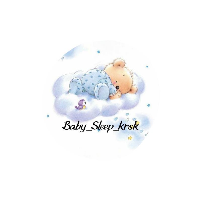 baby_sleep_krsk,Детская мебель,Красноярск
