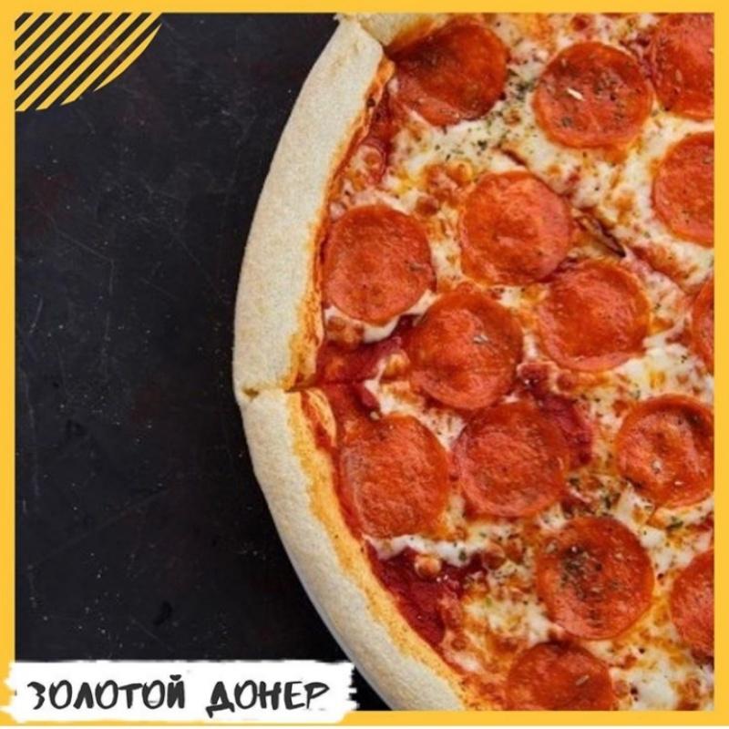 Пицца от Золотого донера,