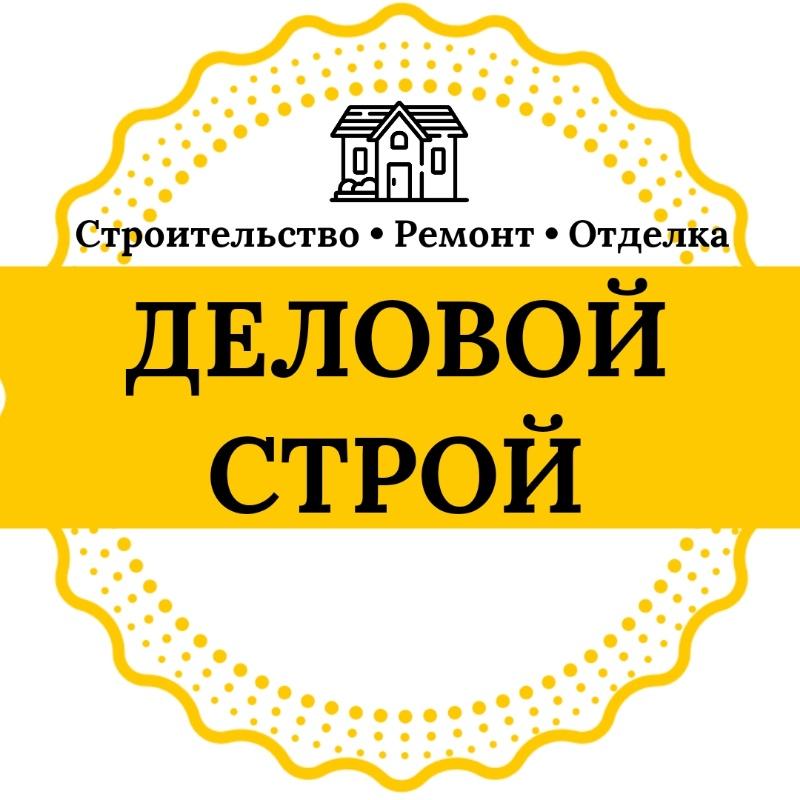 ОООДЕЛОВОЙ СТРОЙ,Строительство и ремонт под ключ,Октябрьский