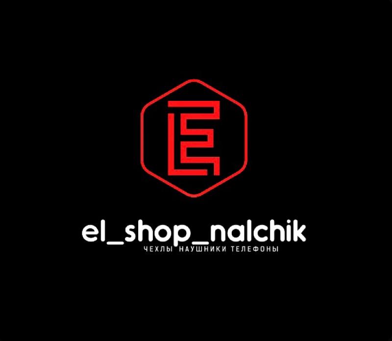 el_shop_nalchik,Магазин аксессуаров,Нальчик