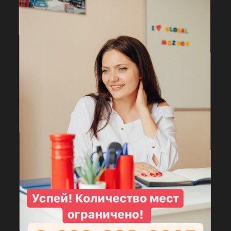 Набор на новый учебный год , Языковая школа Global Mozdok, Моздок