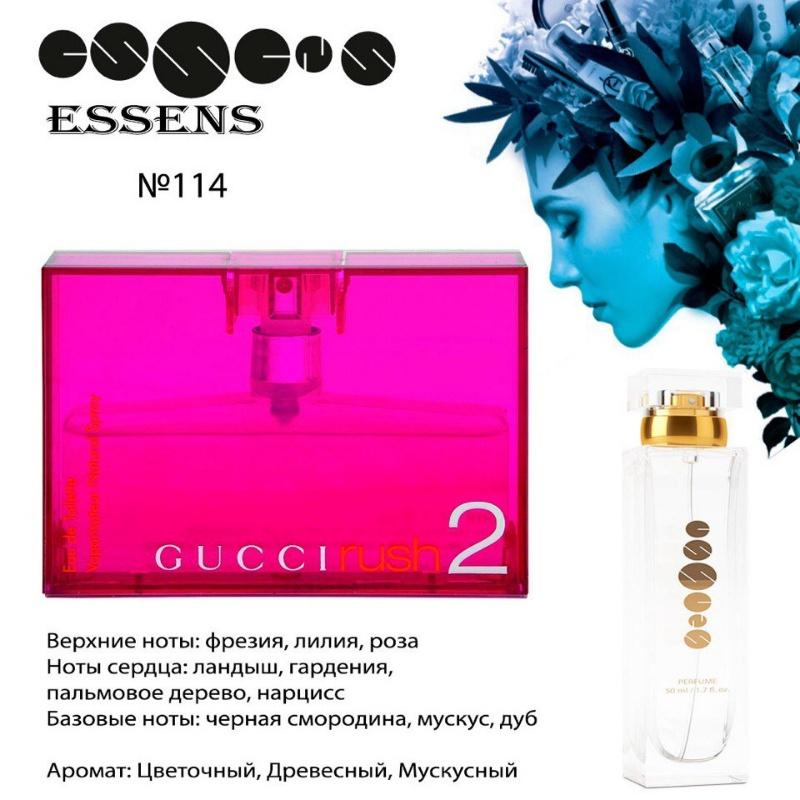 ♥️Для любителей аромата GUCCI RUSH2♥️, Essens-Parfum, Сургут
