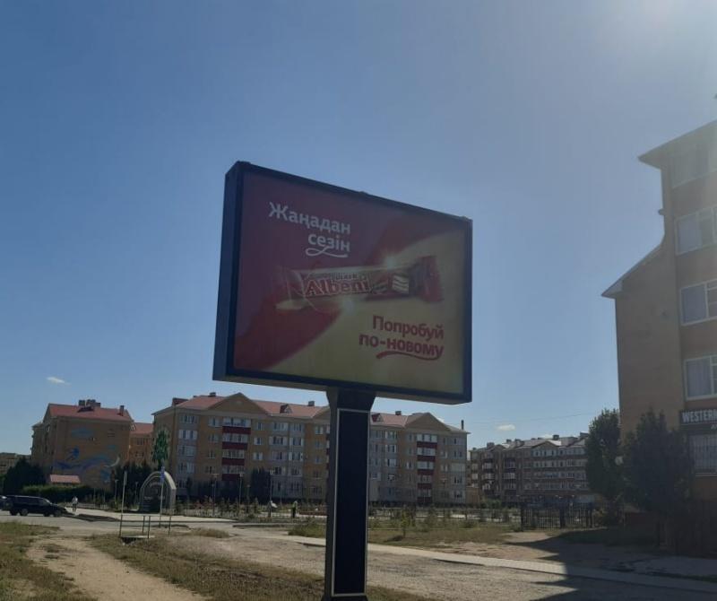 Реклама в Любимом городе , Ledstarmedia24 Рекламное агентство