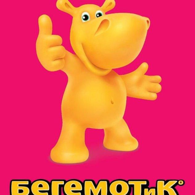 Магазин БЕГЕМОТиК, Игрушки,  Назрань