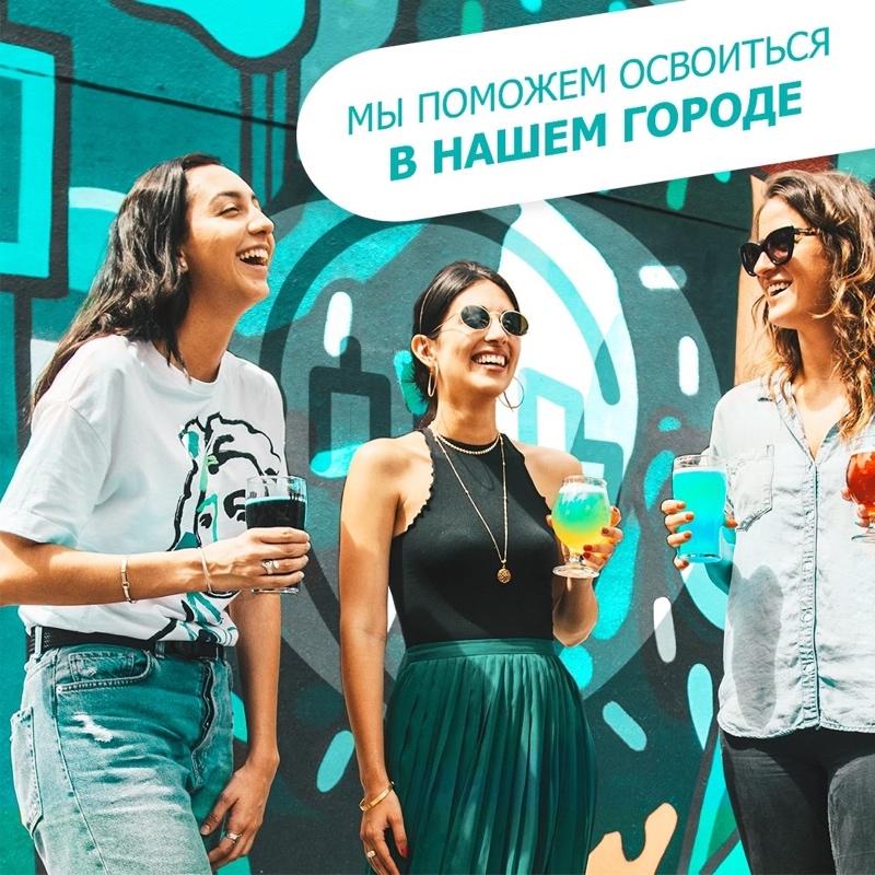 5 занятий, чтобы освоиться в новом городе!, Любимый город, Ижевск