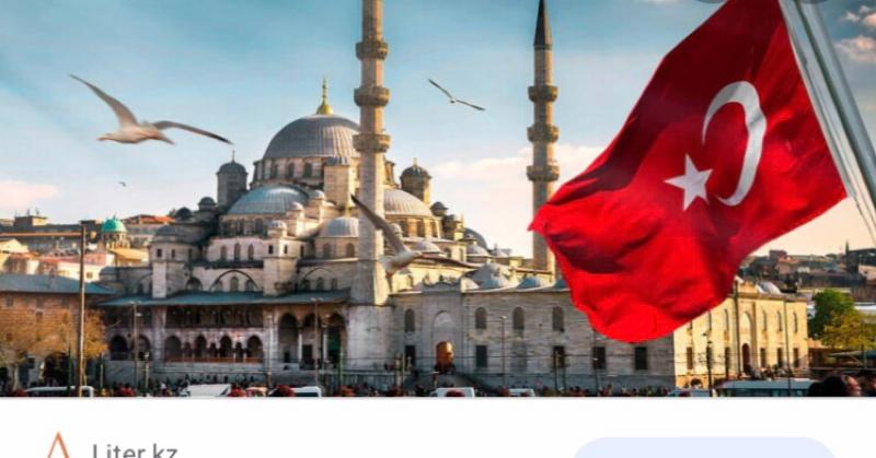 Курсы Турецкого языка Türkçe kolay