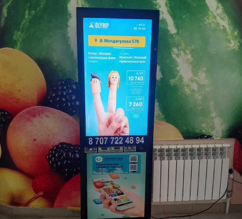 Реклама в Торговых центрах , Ledstarmedia24 Рекламное агентство