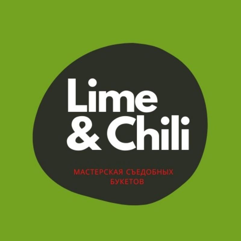 Lime & Chili, Мастерская съедобных букетов, Нижний Тагил