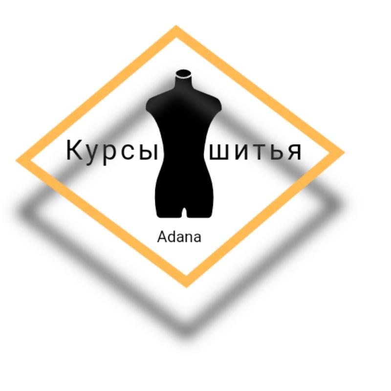 Студия ателье Адана.,Курсы кройки и шитья.,Нальчик