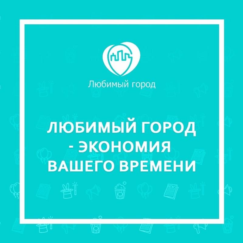 3 ситуации, с которыми Любимый город разберется за пару минут!, Любимый город, Ижевск