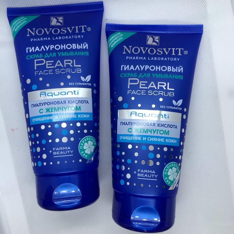 Novosvit- инновационная косметика,объединяющая достижения медицины и косметологии для получения высокой эффективности.,
