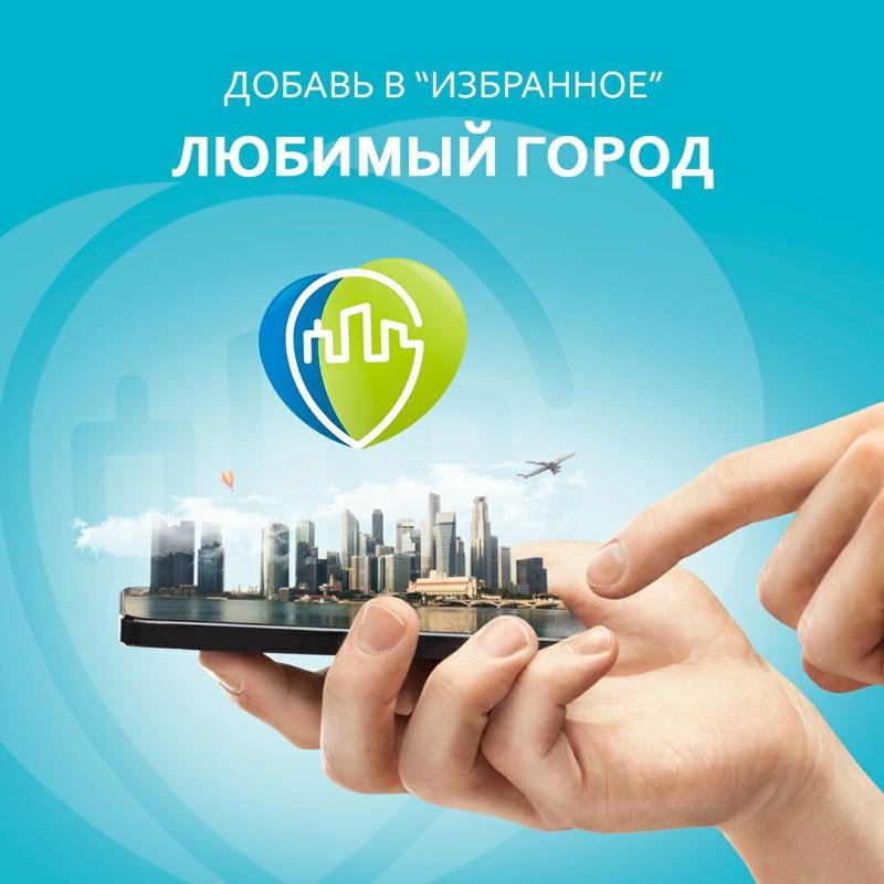 Добавьте нашу организацию в избранное!, ООО РУФ МАСТЕР, Нижний Новгород