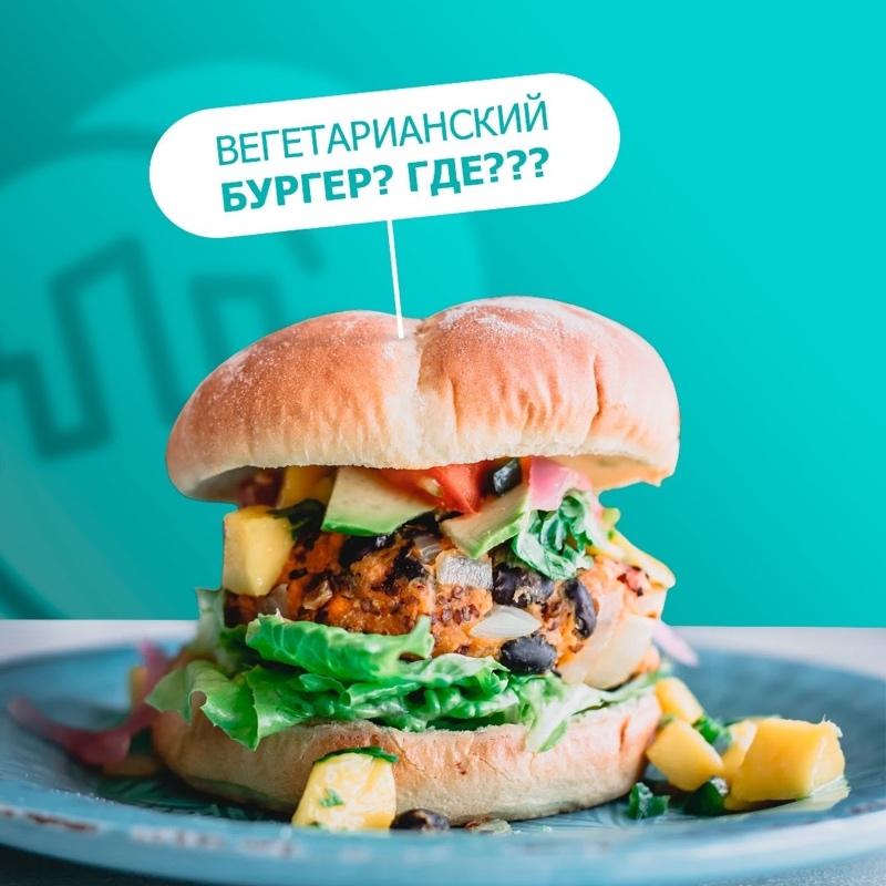 Вегетарианцы, Любимый город с вами!, Любимый город, Ижевск