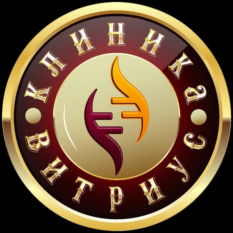 Центр Vitrius,восстановительная медицина,Нальчик