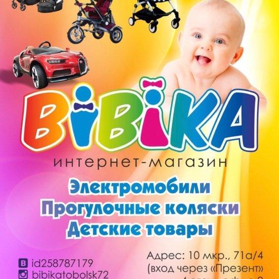 Детский магазин bibika, Детский магазин,  Тобольск