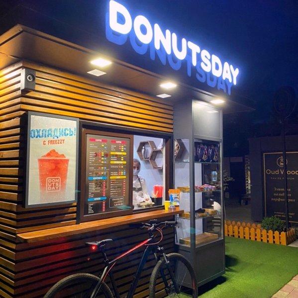 Крути педали, чтобы скидку дали🚲, Donutsday