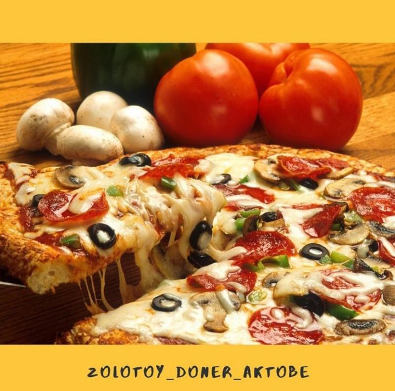 Вкусные пиццы от Золотого донера, Золотой Донер - 5 микр.