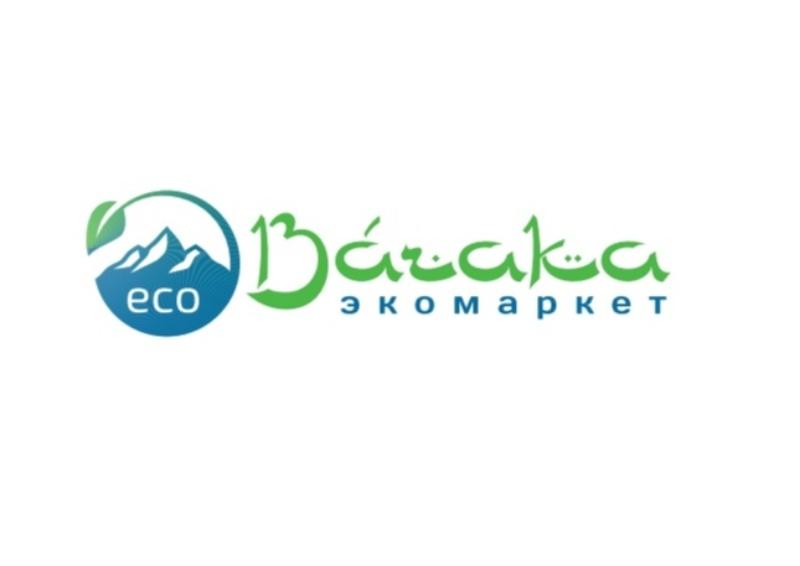 Экомаркет Eco Baraka,Натуральная косметика и ПП продукты,Нальчик