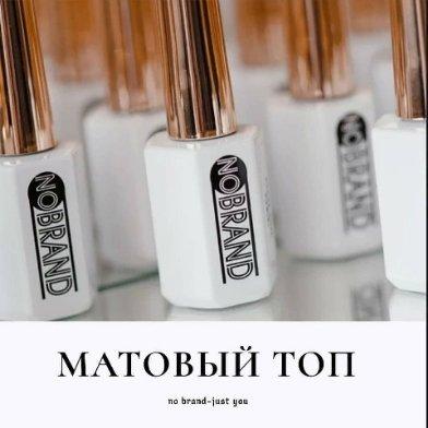 Матовый топ, Nail_studio_Zita_Varitlova