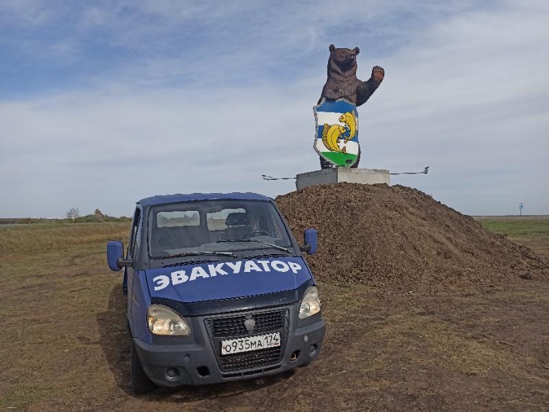 """Эвакуатор """"Медведь.63"""" N1 в Самаре,"""