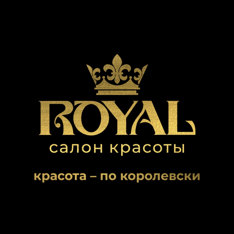 ROYAL, салон красоты, Бийск