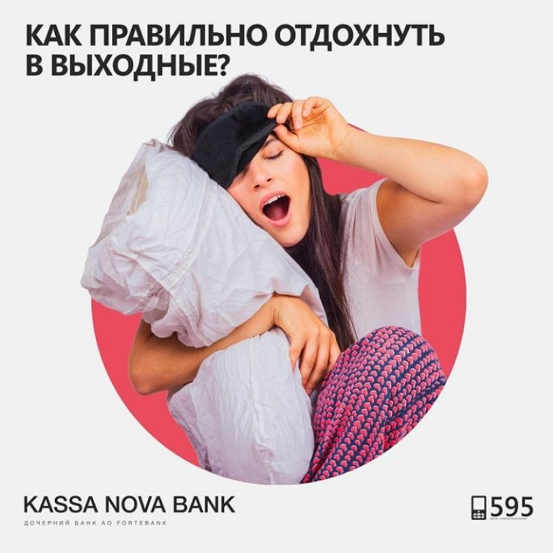 Kassa Nova Bank,