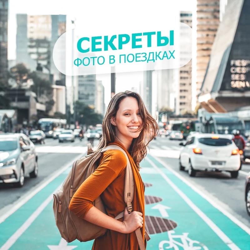 Секреты фото в поездках!, Любимый город, Ижевск