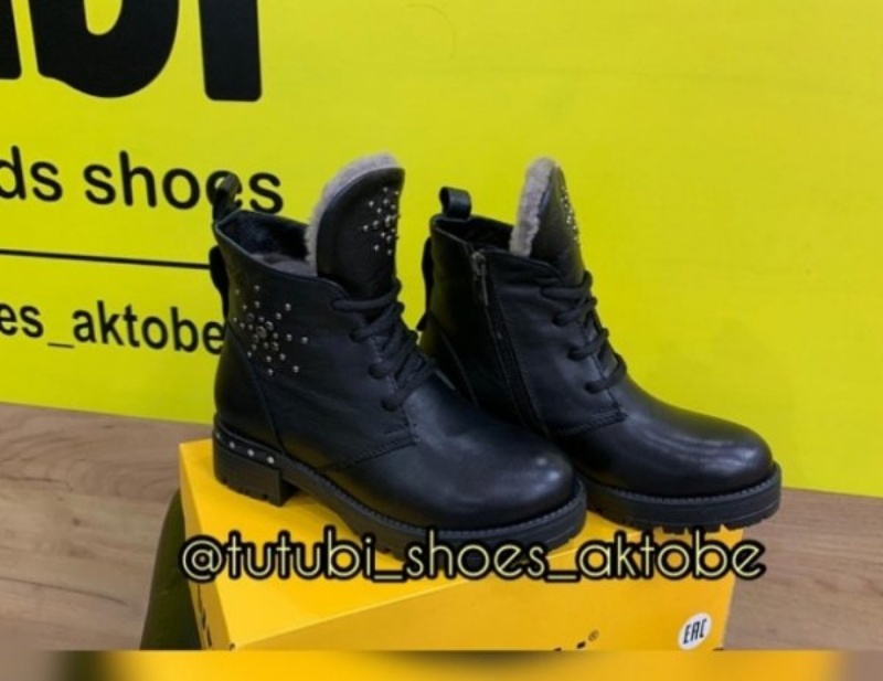Тутуби , Tutubi Shoes Aktobe