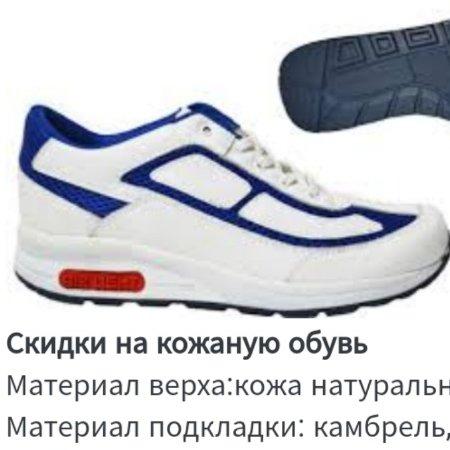 Распродажа отличные кожаные кроссовки европейского производителя, Белкельме Караганда. Спортивная обувь Беларусь - Испания, Караганда