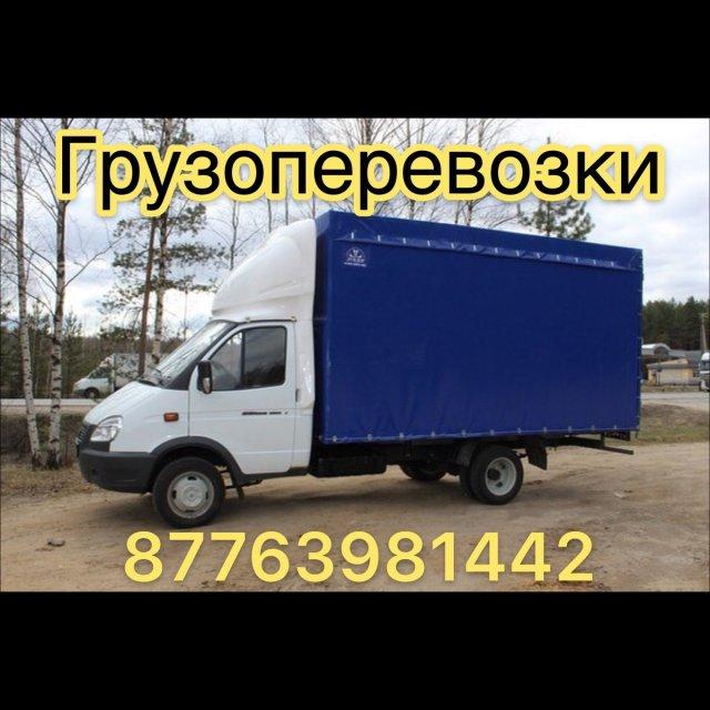 Александр, ,  Степногорск