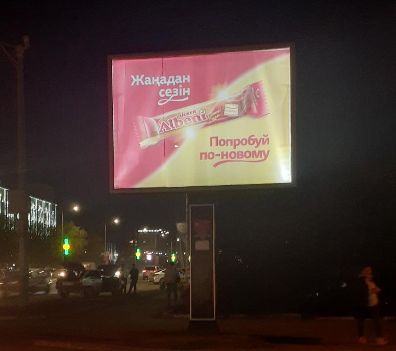 Реклама , Ledstarmedia24 Рекламное агентство