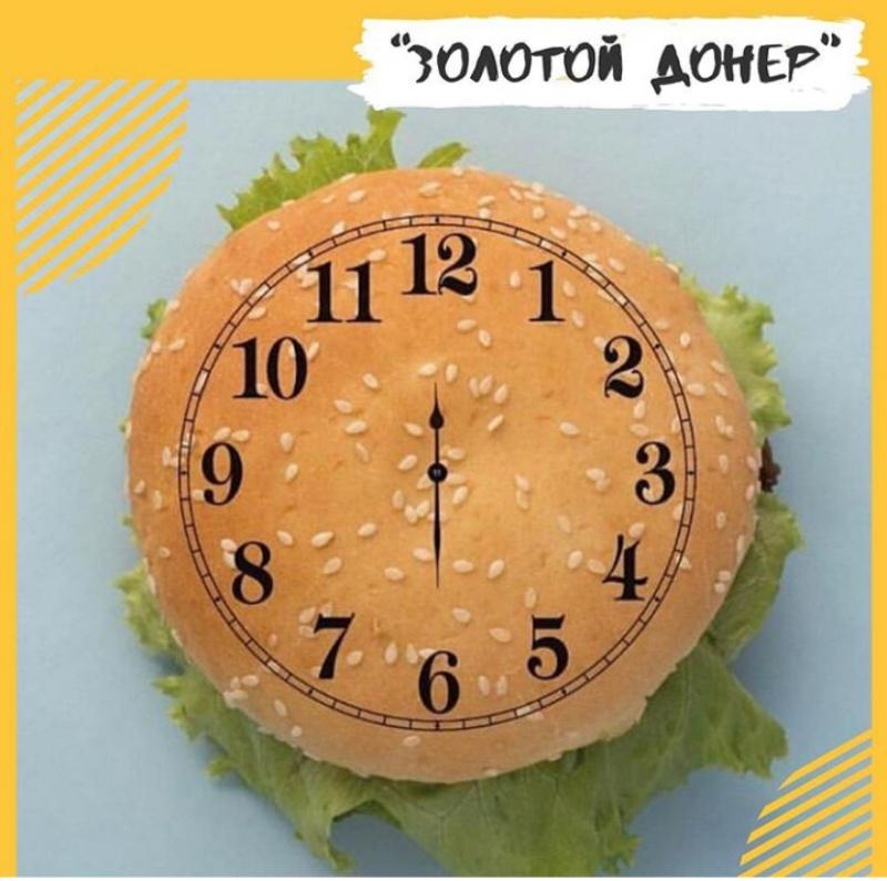 Карантин Золотой донер, Золотой Донер - 5 микр.